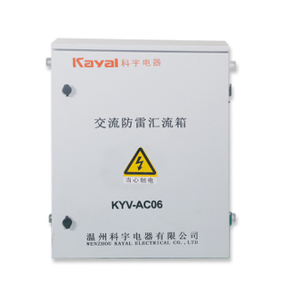 Hot sale Good price From China AC Pv Array Combiner Box